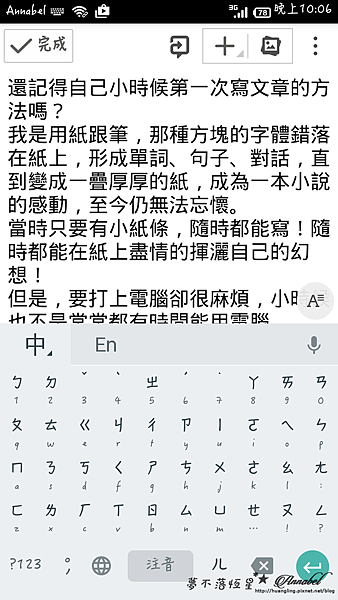 Screenshot_2015-01-18-22-06-35_浮水印.png