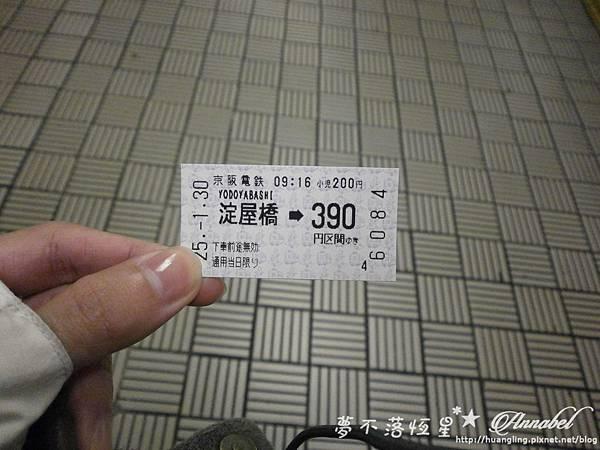 P1300357_浮水印.JPG