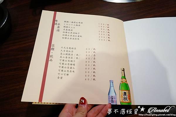 DSC09564_结果.JPG