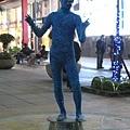 Blue man ~