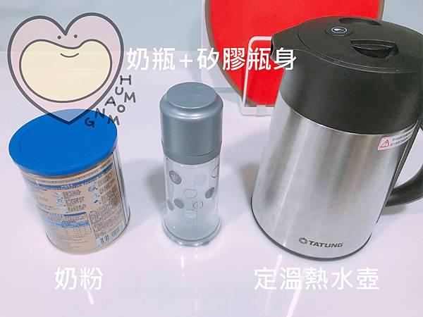 矽膠瓶身家中奶粉.jpg