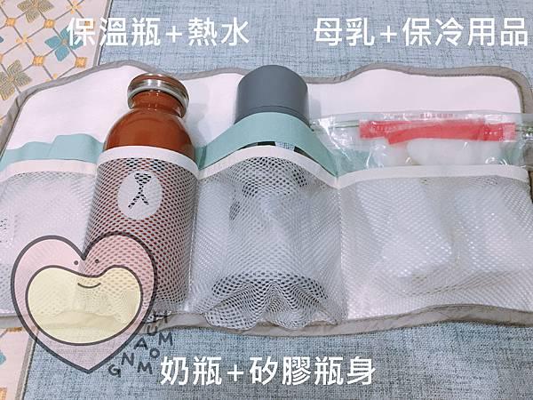 矽膠瓶身外出母乳.jpg