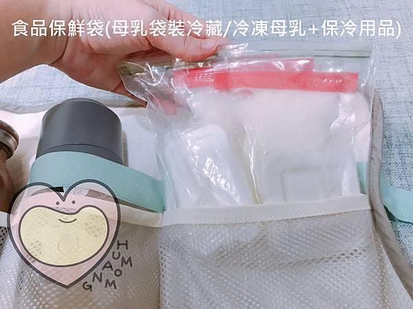 矽膠外出母乳.jpg