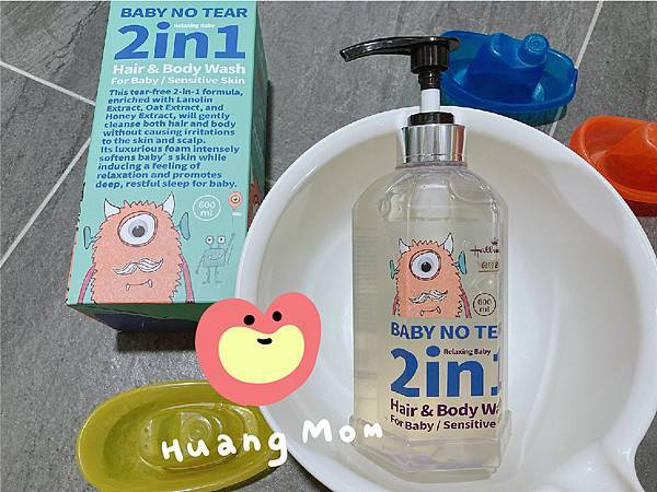 自然之萃2in1洗髮沐浴溫和呵護泡泡露.jpg