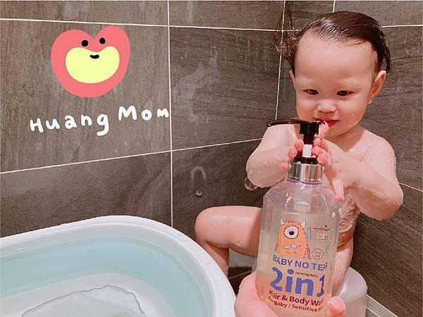 開心洗澡澡.jpg