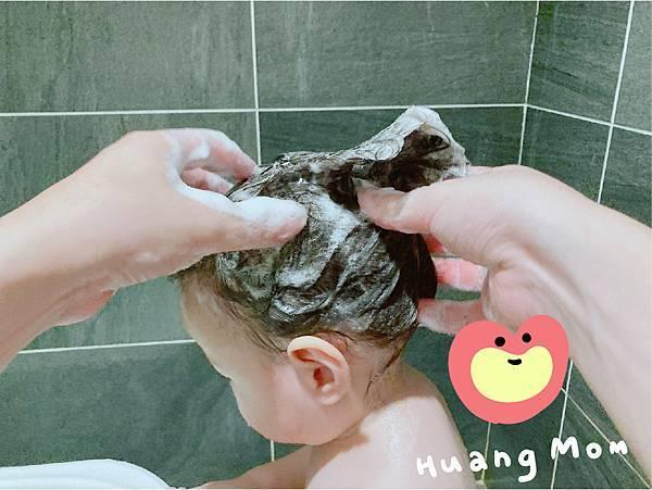洗頭.jpg