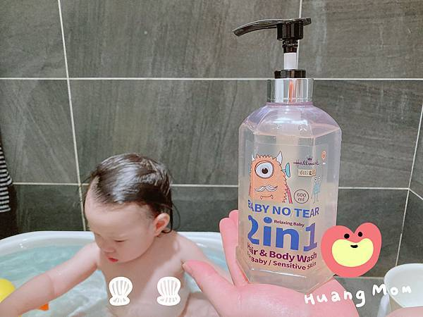 洗澡澡.jpg