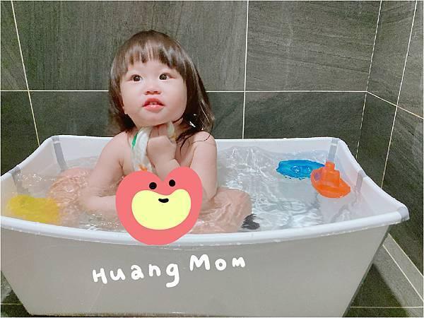開心洗澡.jpg