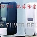 SBD-062WB-500.jpg