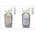 SBA-1200-長短香罐-120.jpg