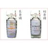 SBA-1200-長短香罐-100.jpg
