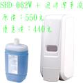 SBD-062W 組合-120