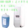 SBD-062W 組合-100