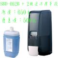 SBD-062B組合-1-120