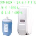 SBD-062W 組合-1-120