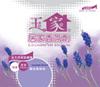 SBF400-薰衣草-01-100.jpg