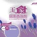 SBF400-薰衣草-01-360.jpg