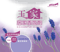 SBF400-薰衣草-01-120.jpg