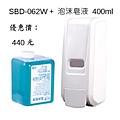SBD-062W 組合-2-270.jpg