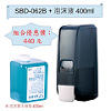 SBD-062B 組合-2-100.jpg