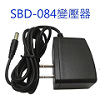 SBD-084變壓器-100.jpg