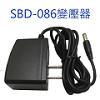 SBD-086變壓器-100.jpg