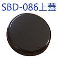 SBD-086黑色上蓋.jpg