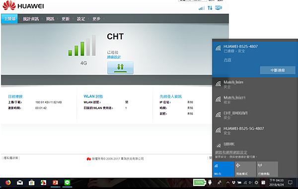 HUAWEI B525路由器安裝解說@ 華為台灣Blog :: 痞客邦::