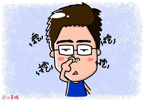 鼻屎鼻涕1