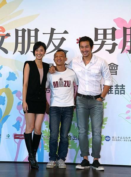 《女朋友男朋友》女主角桂綸鎂(左起)、導演楊雅喆、男主角張孝全.JPG