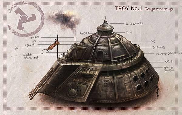 特洛伊一號手稿.jpg