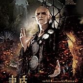 費翔飾演天狼巫師
