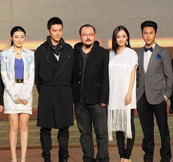 (左起)陳廷嘉、馮紹峰、烏爾善、楊冪、陳坤