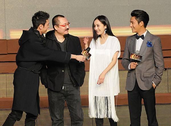 (左起)馮紹峰、烏爾善、楊冪、陳坤