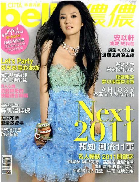 bella儂儂雜誌319期2010.12月號 cover.jpg