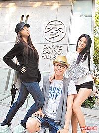 安以軒(右起)、安鈞璨、Linda都是安氏企業成員。.jpg