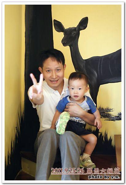 201109六福莊_父子1_阿牛1.7Y.jpg