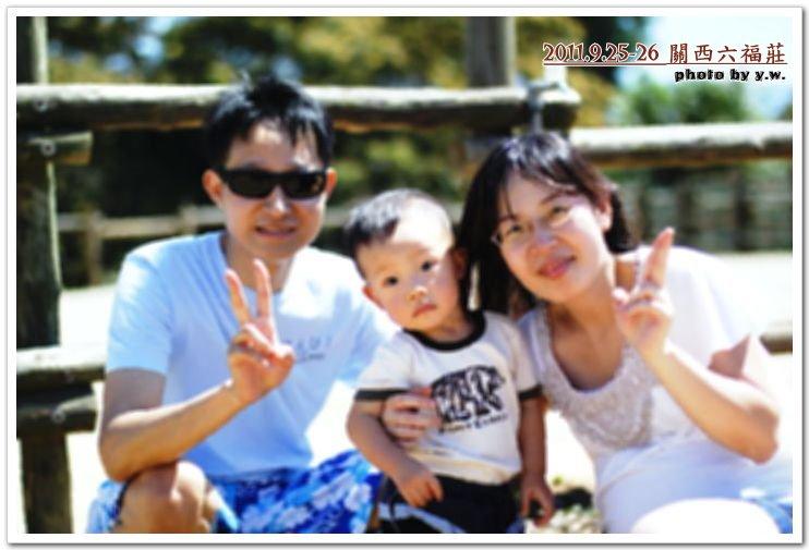 201109六福莊_全家福_2_阿牛1.7Y.jpg