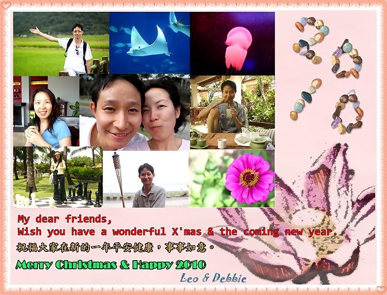 2010 card.jpg