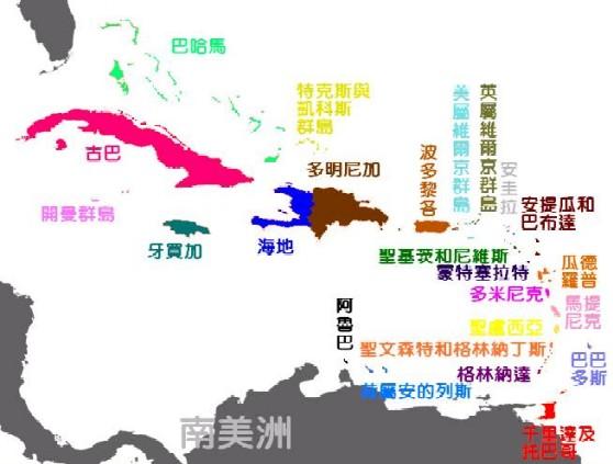 20090304_Caribbean states.jpg