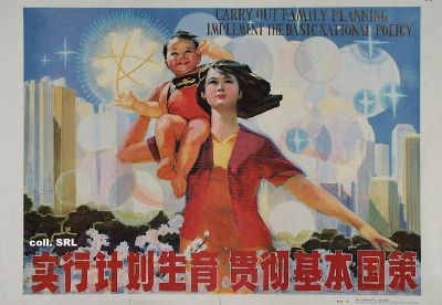 20090430_One Child Policy Poster.jpg