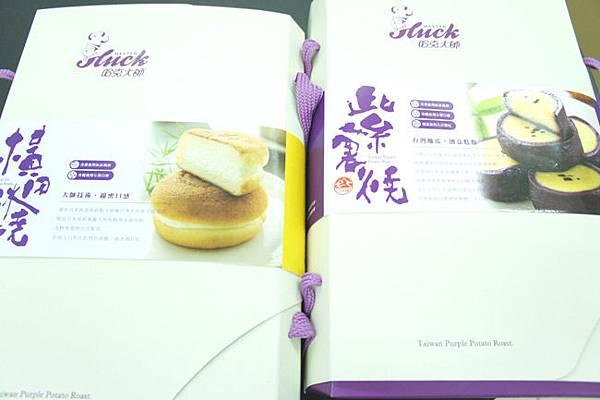 紫薯燒冰燒