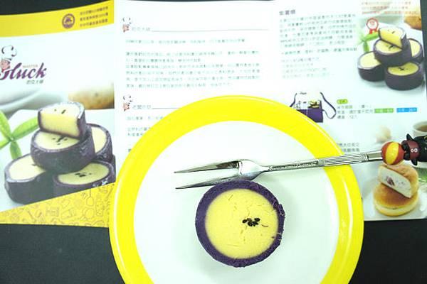 哈克大師紫薯燒
