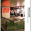 新港中心-H&M