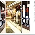 新港中心-IT outle