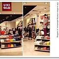 美麗華購物中心-uniqlo