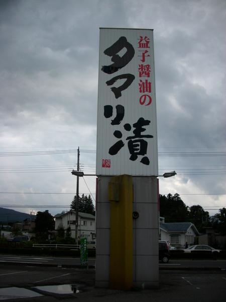 IMG_0818.JPG