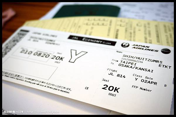 [日本遊學] JAL814班機