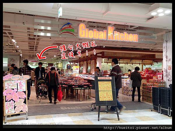 日本京都超市.jpg