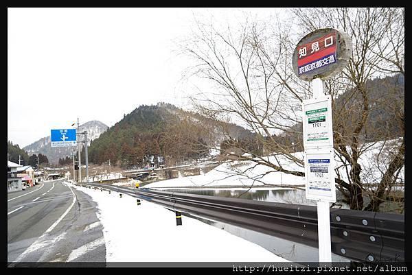 日本京都南丹市_美山雪祭.23.jpg